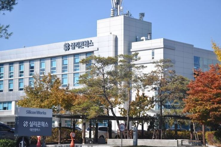 Silicon Works' research center in Daejeon, south of Seoul, is seen in this photo, Sunday. Korea Times file