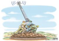 National rural broadband