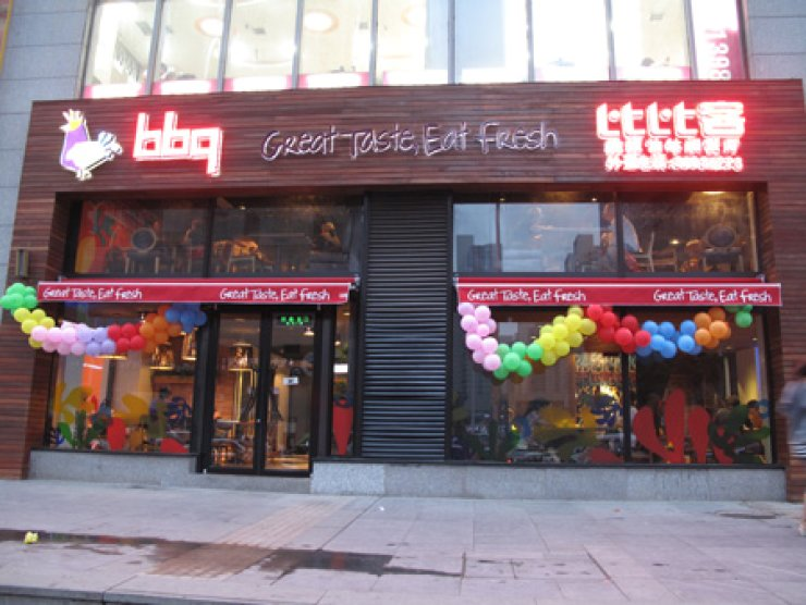 Genesis BBQ opened its first premium store in Zhengzhou, Henan Province, on June 13, 2012. / Courtesy of Genesis BBQ