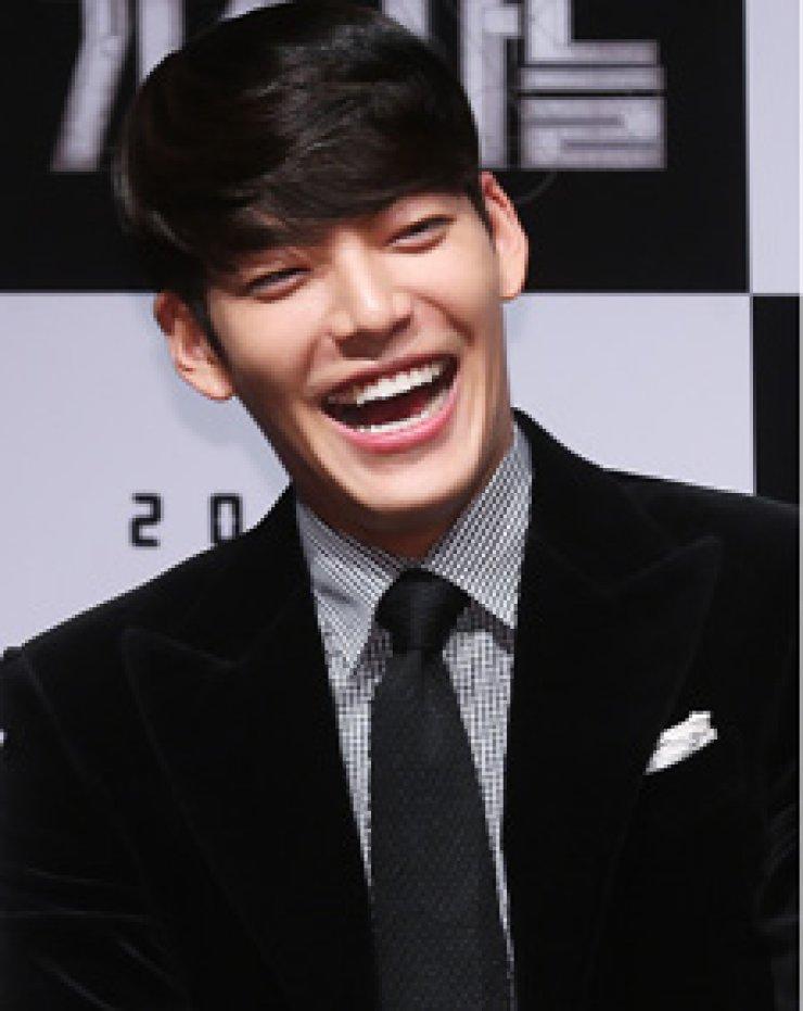 Kim Woo-binShin Min-ah