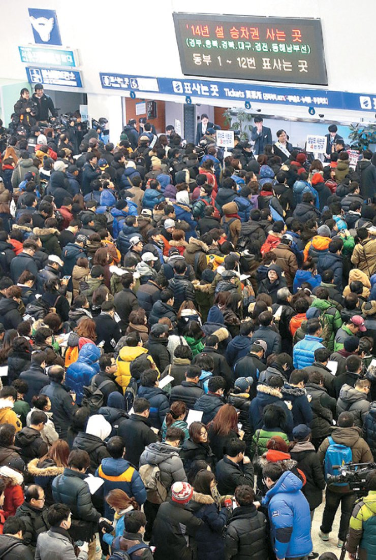 People wait in long lines to buy train tickets for the Jan. 29-Feb. 2 Lunar New Year Holiday, at Seoul Station, Wednesday. / Yonhap
