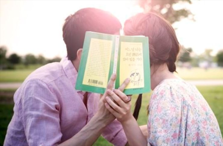 /Courtesy of KBS 2TV's 'Discovery of Romance'