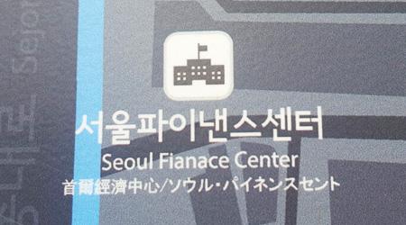 letter n in korean