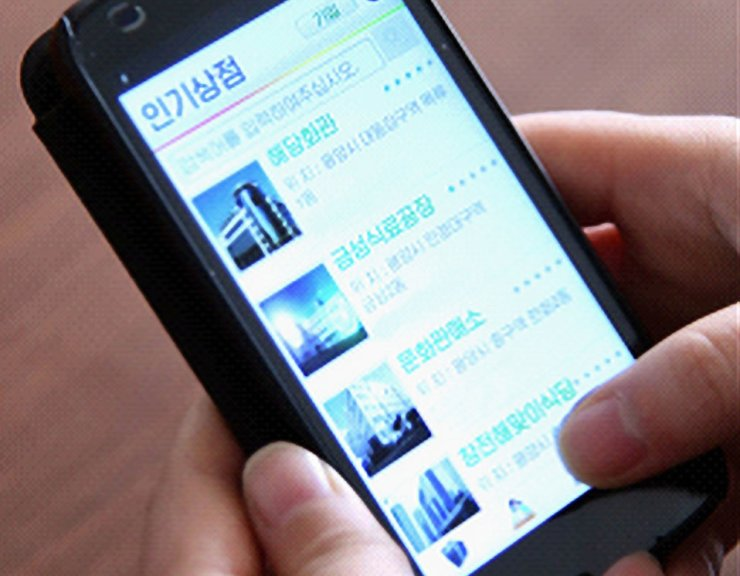 North Korea launched its first online shopping mall, called Okryu, on Apr. 1./ Yonhap