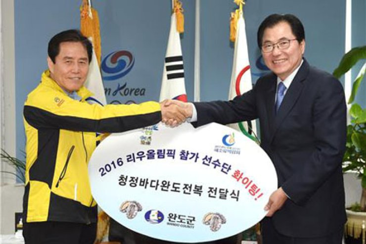 /Courtesy of Korean Olympic Committee