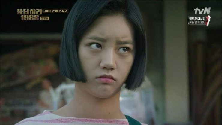 Lee Hyeri from 'Reply 1988' / Courtesy of tvN