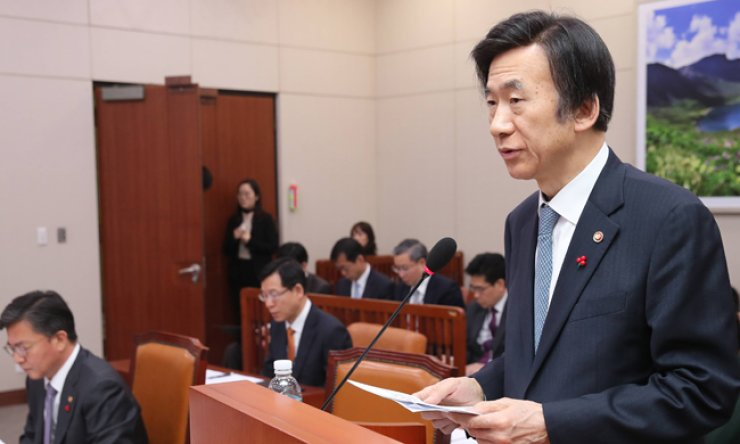 Foreign Minister Yun Byung-se reports pending issues at the National Assembly Foreign Affairs and Unification Committee on Thursday. / Yonhap