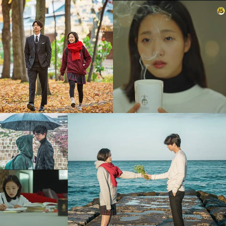 Scenes from 'Guardian' / Courtesy of tvN
