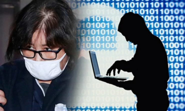There has been an attempt to hack into a laptop belonging to the special investigation team probing President Park Geun-hye's political scandal. / Screencaptured from YouTube
