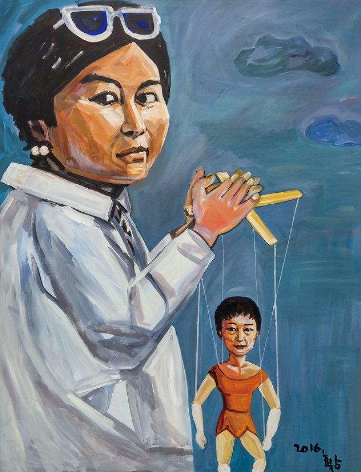 Artist Hwang Hyo-chang's 'Is This a Nation?' describes President Park Geun-hye as a puppet controlled by Choi Soon-sil. The painting questions if President Park has the appropriate managerial skills to lead a nation and is fit for the top job of the government. / Courtesy of the artist