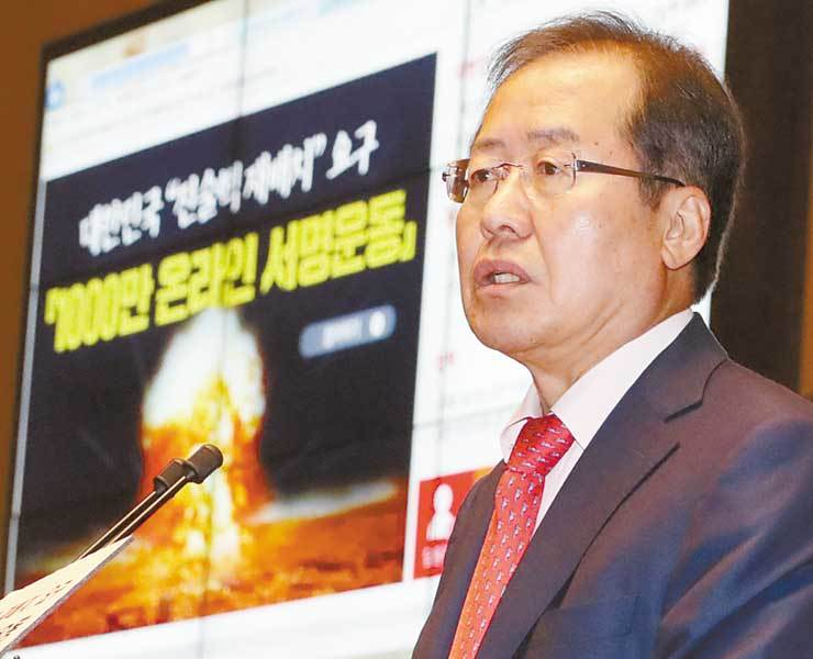 Liberty Korea Party Chairman Hong Joon-pyo speaks during a party meeting, Monday, to discuss a signature collection drive in support of the redeployment of U.S. tactical nuclear weapons. / Yonhap