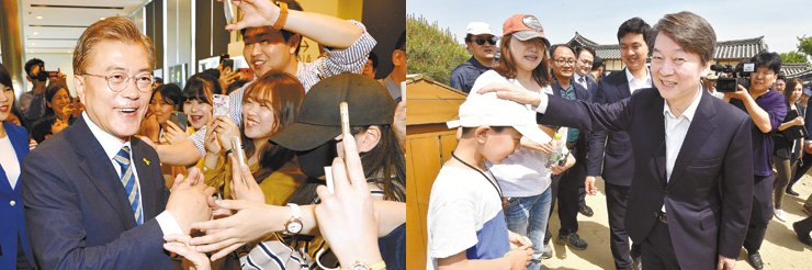 In the left photo, Moon Jae-in, the presidential candidate of the Democratic Party of Korea, is welcomed by participants at a conference about Korean pop culture in southern Seoul, Thursday. In the right photo, Ahn Cheol-soo, the candidate of the People's Party, greets a child while campaigning in Hahoe Folk Village in North Gyeongsang Province the same day. / Yonhap