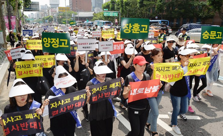 Parents of students attending autonomous schools march toward the Seoul Metropolitan Office of Education in protest against the move to abolish 'elite schools,' on June 26. / Korea Times photo by Shin Sang-soon