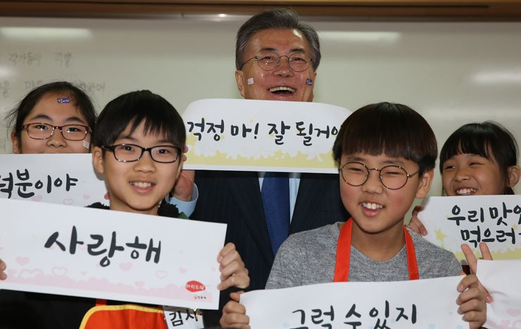 President Moon Jae-in laughs with children at Daeyoung Elementary School in Yeongdeungpo-gu, southwestern Seoul, while on the campaign trail, March 22. / Yonhap