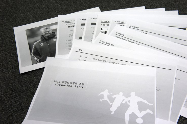 Seen is a document from the Guus Hiddink Foundation designed to attract donors for a project to build a football field for deaf players in Pyongyang next year. / Korea Times photo by Shim Hyun-chul