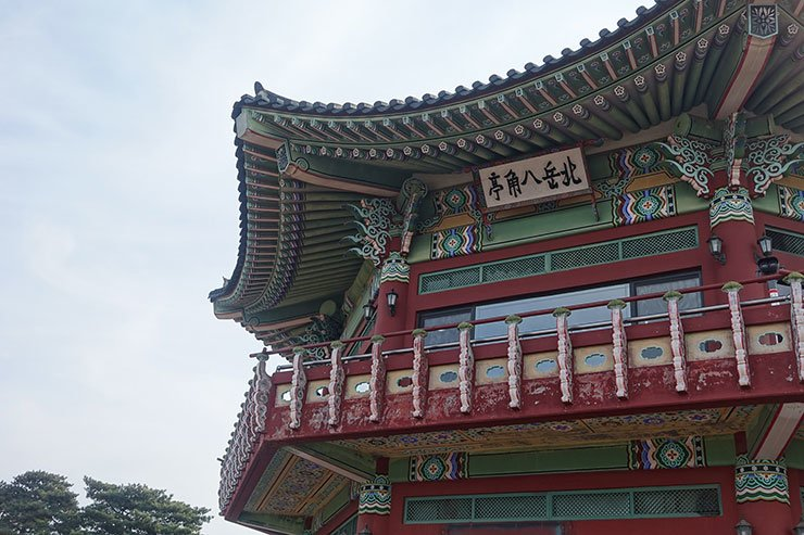 Palgakjeong in Namsan. / Courtesy of Pixabay