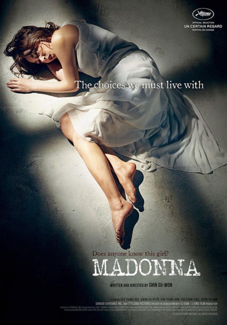 'Madonna' poster