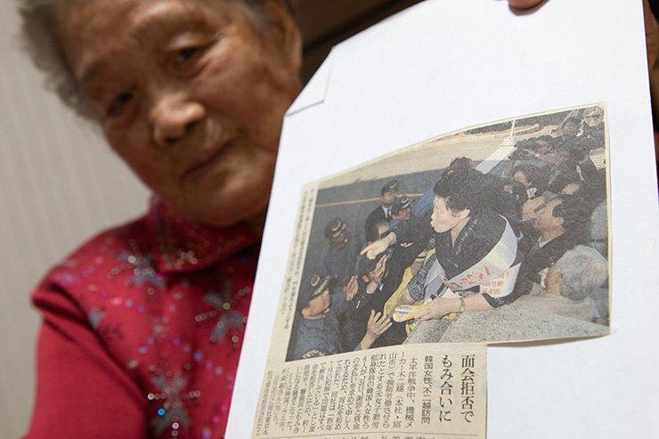 Kim Jung-ju was of the wartime forced laborers at Nachi-Fujikoshi's aircraft part factory. Korea Times photo by Choi Won-suk