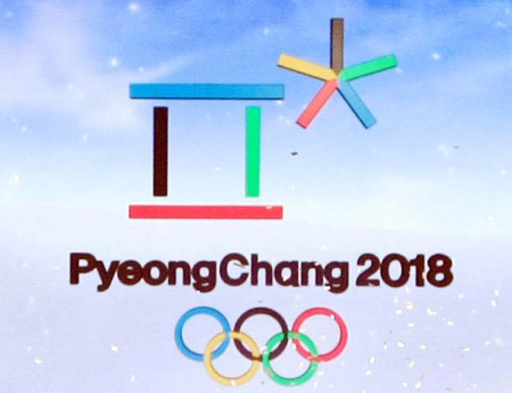 Official emblem of the 2018 PyeongChang Winter Olympic Games