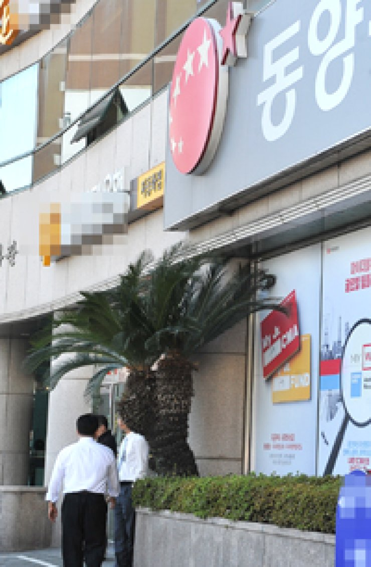 Employees at a Jeju brand of Tongyang Securities talk outside their building about the death of a co-worker who took her own life, feeling guilty about customers' losses. / YonhapA letter to Tongyang Group Chairman Hyun Jae-hyun was found in the car where a female employee at a Jeju branch of Tongyang Securities committed suicide on Oct. 2. / Yonhap