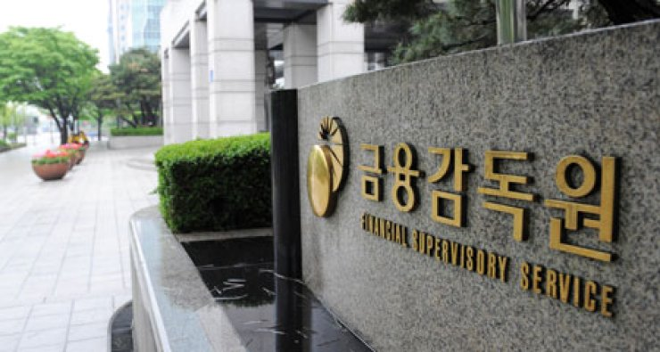 The Financial Supervisory Service (FSS) launched an investigation Friday into the cause of a massive trading loss at HanMag Securities, Thursday. The brokerage house is estimated to have suffered unexpected losses worth 46 billion won by exercising its call and put options exceptionally higher or lower than market prices on the KOSPI200 index market. / Yonhap