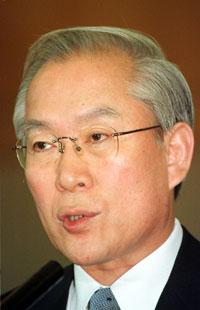 Ahn Dai-heeLee Hoi-chang