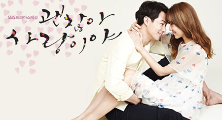 SBS drama 'It's Okay, That's Love' will air starting July 23. / Courtesy of SBS