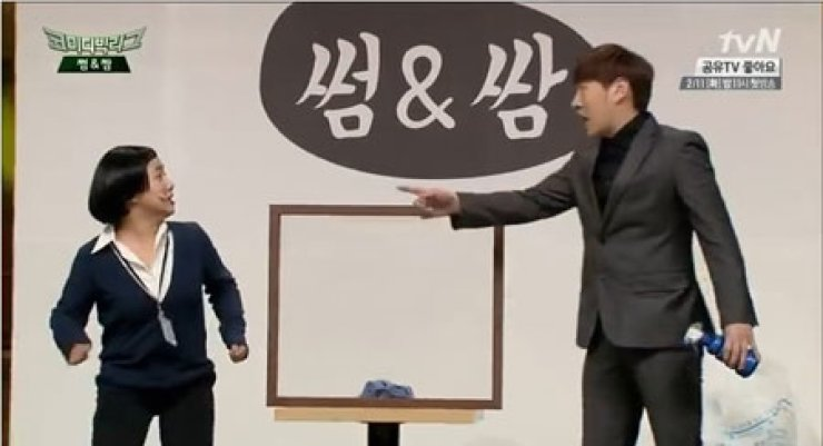 Comedian Lee Jin-ho, right, yells at fellow actor Park Na-rae during a skit last month on tvN's 'Comedy Big League.' The skit portrayed the experiences of two couples, poking fun at the couple seen as less attractive than the other. / Captured from YouTube
