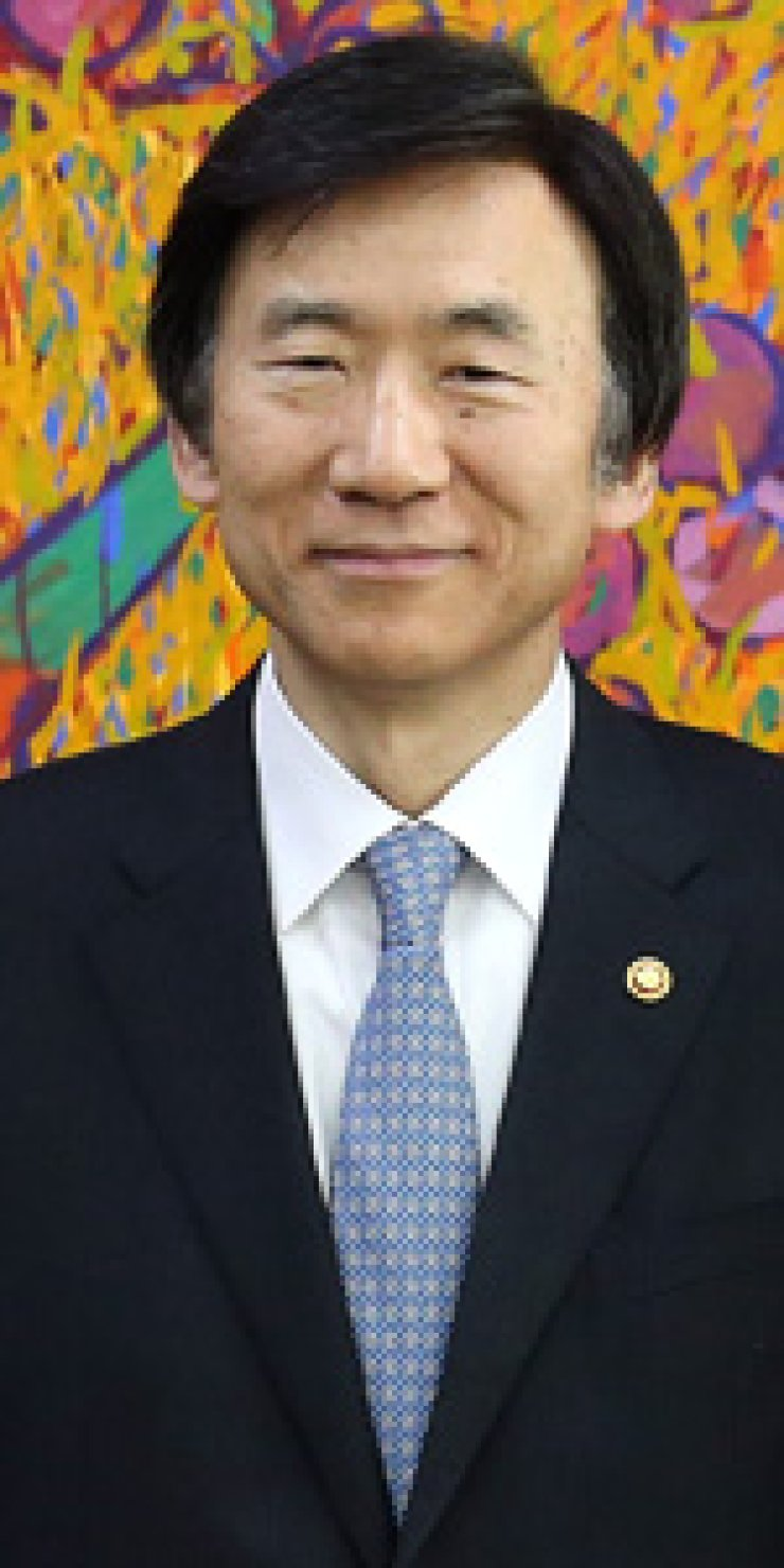 Yun Byung-seWang YiFumio Kishida
