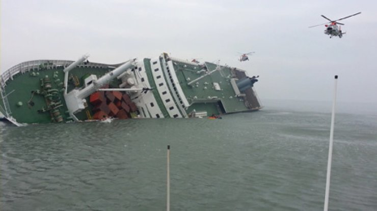 Sewol ferry capsizes at the time of the accident / Korea Times file