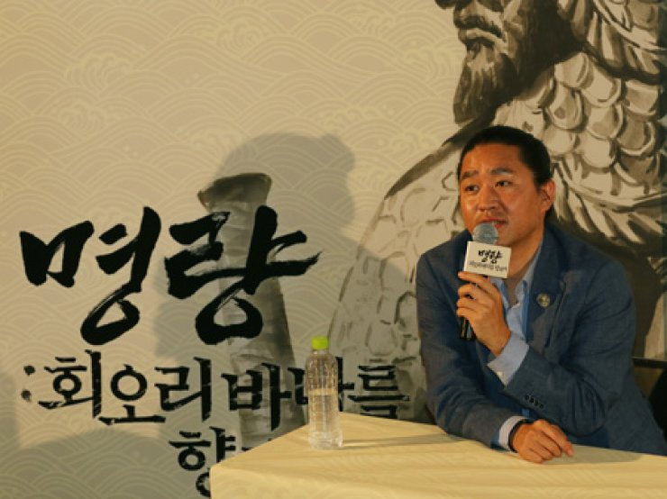 Director Kim Han-min talks during a press conference introducing his new film 'Roaring Currents: The Road of the Admiral' at a theater in Wangsimni, Seoul, April 20. / Courtesy of NEW