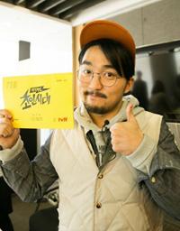 Yoo Byung-jae / Korea Times file