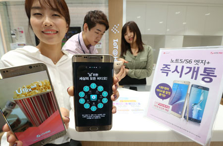 Employees At A LG Uplus Store In Downtown Seoul Show Samsungs Latest Smartphone Models The Galaxy Note 5 And S6 Edge Plus Yonhap