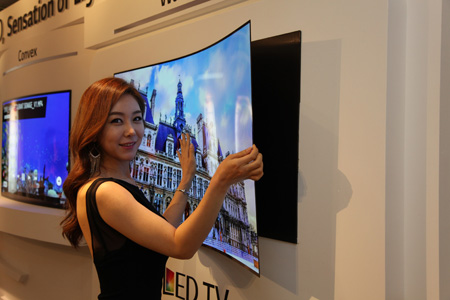 Lg Seeks To Become Pathfinder In Oled
