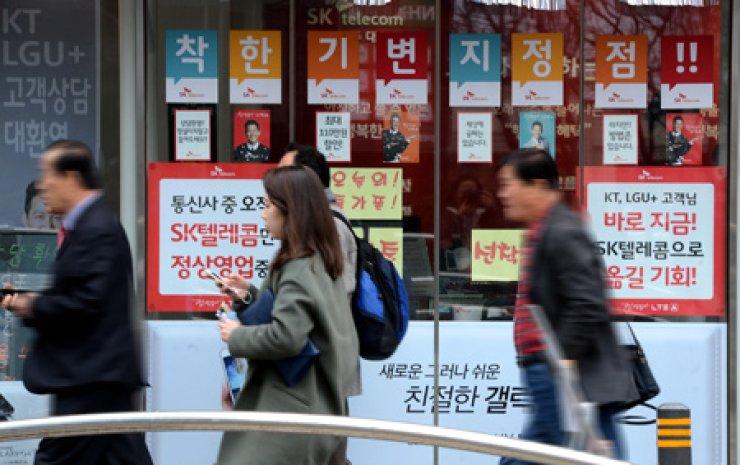 /Korea Times file