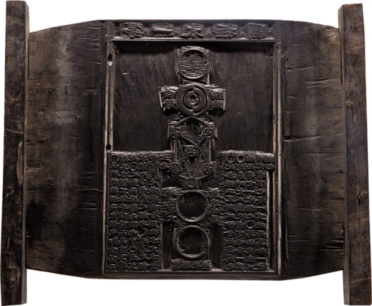An ancient Confucian wood printing block which was added to UNESCO's Memory of the World. / Yonhap