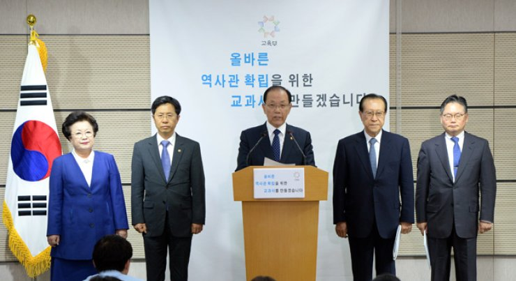 Education Minister Hwang Woo-yea, center, announces the government decision to monopolize the right to write a history textbook for secondary schools during a press conference at the Sejong Government Complex, Monday. / Korea Times photo by Seo Jae-hoon