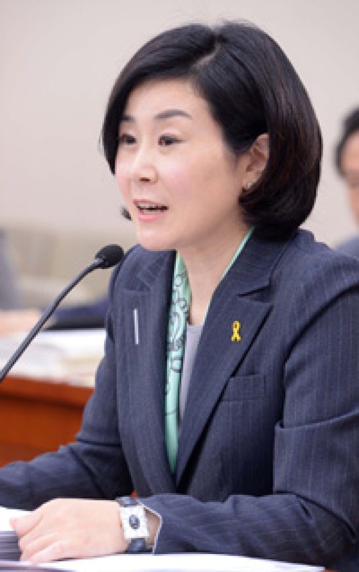 Kim Hee-jung, minister ofgender equality and family