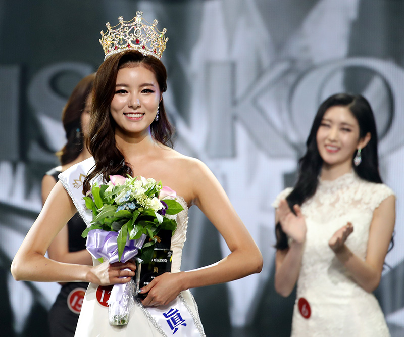 miss korea winner winner of miss korea 2016 kim jin sol 24 smiles after winning the annual beauty pageant at the grand peace hall kyung hee university in seoul friday
