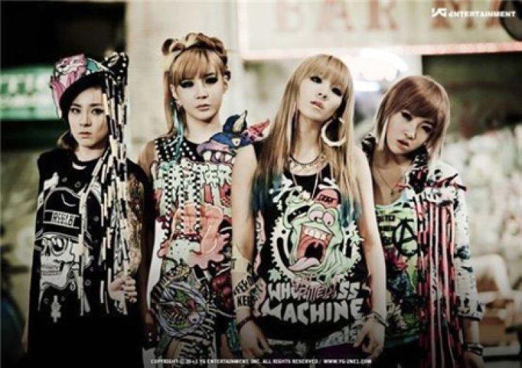 Girl band 2NE1 / Korea Times file