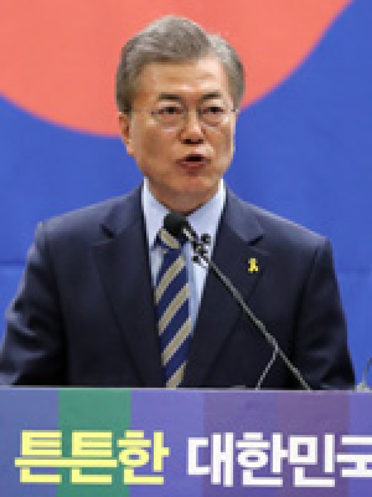 Moon Jae-in, presidential candidate of the Democratic Party of Korea