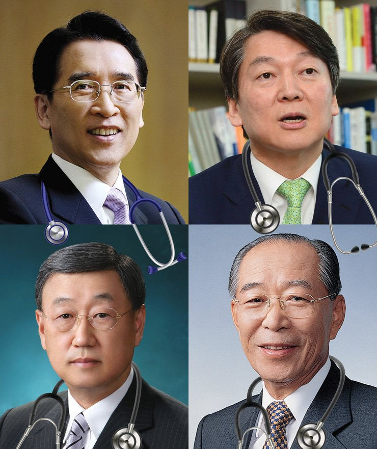 Seen above are incumbent and former chief executives of Korean companies who are licensed to practice medicine. Clockwise from top left are Kyobo Life Insurance Chairman Shin Chang-jae, presidential candidate of the People뭩 Party and former AhnLab CEO Ahn Cheol-soo, Dong-A Socio Group Chairman Kang Shin-ho and Doosan Yonkang Foundation Chairman Park Yong-hyun. / Korea Times files