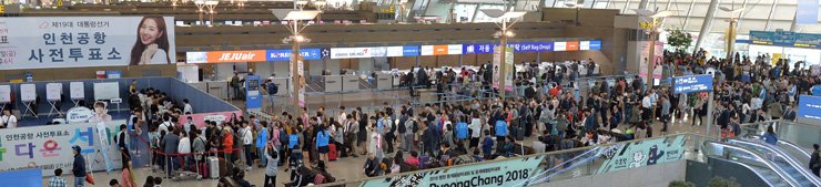 Koreans traveling overseas queue up to cast their vote at a polling station installed in Incheon International Airport, Thursday, the first day of two-day early voting for the May 9 presidential election. Around 4.97 million people, or 11.7 percent of the electorate, voted, more than double the number recorded in last year's general election, according to the National Election Commission. / Korea Times photo by Koh Young-kwon