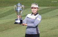 KLPGA Tour winner