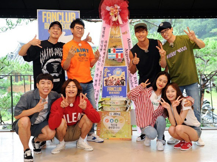 Running Man' celebrates 7th anniversary with 'gift bomb