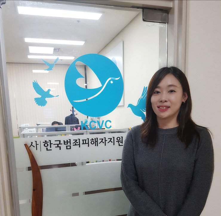 Park Seon-young, a counselor at the Korea Crime Victims Center (KCVC), poses in front of her office in the Seoul Central District Prosecutors' Office, Wednesday. / Courtesy of Park Seon-young
