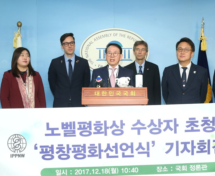 Min Byoung-chul, chairman of the Sunfull Foundation, speaks during an event to deliver the PyeongChang Joint Statement for Peace, wishing for Peace on the Korean Peninsula and the successful hosting of the 2018 PyeongChang Winter Olympic Games, at the National Assembly in Yeouido, Seoul, Monday. Tim Wright, second from left, and Tilman Ruff, fourth from left, respectively representing the 2017 and 1985 Nobel Peace Prize Laureates of the International Campaign to Abolish Nuclear Weapons (ICAN) and the International Physicians for the Prevention of Nuclear War (IPPNW), also participated in the event. They are visiting Korea to announce a message for peace ahead of the Games. / Courtesy of Sunfull Movement
