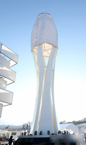 PyeongChang Olympic Plaza on Oct. 31, 2017, with a sculpture repsenting the PyeongChang Olympic torch with its top section covered, wait to be lit during the opening ceremony on Feb. 9. / Korea Times file