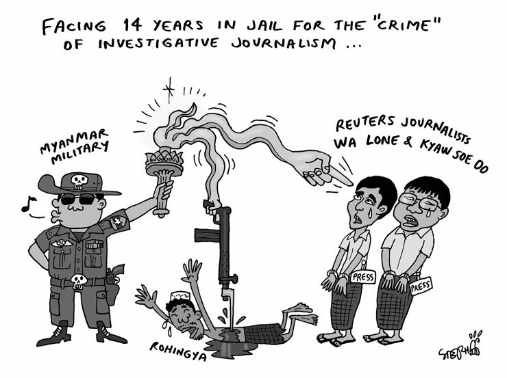 Sex in africa trial area