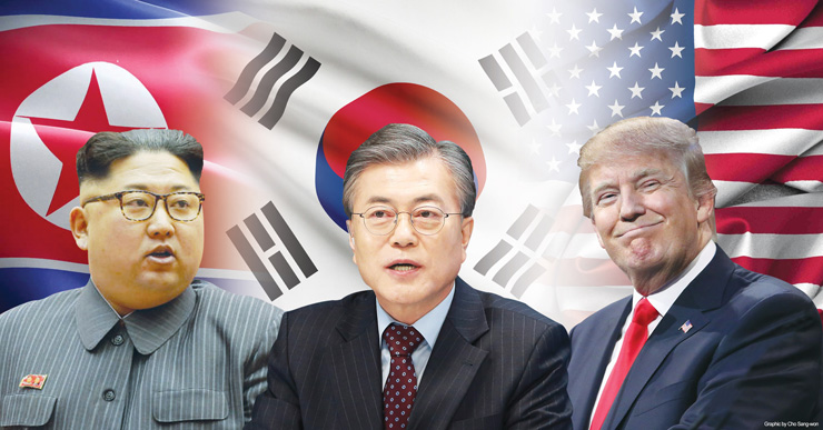Сеул хочет транслировать пресс-конференцию